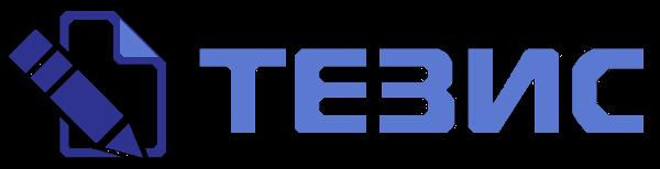 Логотип компании Тезис